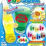 ポップソーダ ストラップ(50個入り)