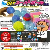 メイドインジャパン DIY 手作りスーパーボール(100個入り)
