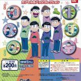 おそ松さん カプセル缶バッジコレクション(50個入り)