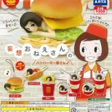 妄想おねえさんのハンバーガー屋さん(50個入り)