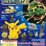 ポケモンメタルコレクションXY5(100個入り)