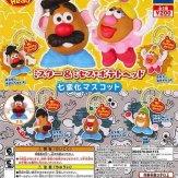 ミスター&ミセス・ポテトヘッド 七変化マスコット(50個入り)