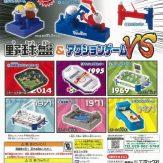 野球盤&アクションゲームVS(50個入り)