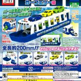 カプセルトミカDX9 カーフェリー編(40個入り)