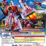 宇宙戦隊キュウレンジャー ガシャポンキュウボイジャー03(50個入り)