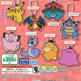 ポケモンラバーマスコット4(40個入り)