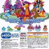 ドラゴンクエスト クリスタルモンスターズ カプセルバージョン ~伝説の魔王とスライムたち編~(30個入り)
