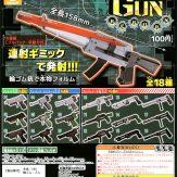 輪ゴム銃GUN ~REBORN~(100個入り)