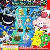 ポケモンメタルコレクションXY&Z パート2(100個入り)