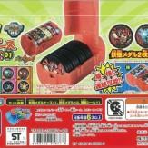 妖怪ウォッチ 妖怪メダルケースバスターズ01(25個入り)
