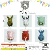 Animal Ring[アニマルリング](50個入り)