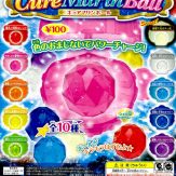 キュアマリンボール(100個入り)