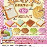 ふわふわベーカリー パンスクイーズ(50個入り)