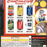 CAN CANライト(50個入り)