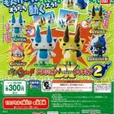 妖怪ウォッチ アクションDXフィギュア2(40個入り)