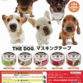 THE DOG マスキングテープ(50個入り)