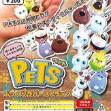 PETS(ペット) ぷっくりラバーストラップ(50個入り)