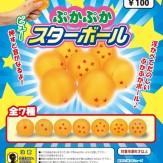 ぷかぷかスターボール(100個入り)