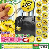 ミニオンズ レモンパンスクイーズマスコットBC(50個入り)