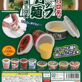 パロディー カップ麺消しゴム(100個入り)