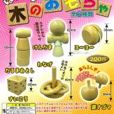ほっこり 木のおもちゃ(50個入り)