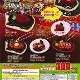 ザ・リアル ぷにっとステーキBC(40個入り)