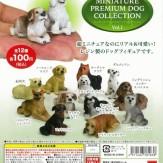 ミニチュアプレミアムドッグコレクション vol.1(100個入り)