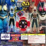 仮面ライダー HGスペシャル(30個入り)