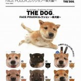 THE DOG FACE POUCHコレクション ~柴犬編~(40個入り)