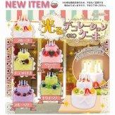 光るデコレーションケーキ(40個入り)