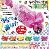 フリクションバイクCLEAR(100個入り)