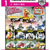わくわくブロックシリーズ vol.13(50個入り)