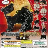 木彫り熊vs木彫り鮭(50個入り)