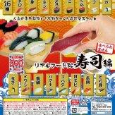 リアルフードBC寿司編(40個入り)