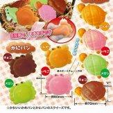 かにパン&かめパンスクイーズ(50個入り)