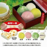 のび~るお餅&大福(50個入り)