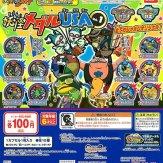 妖怪ウォッチ 妖怪メダルUSA Vol.1(120個入り)