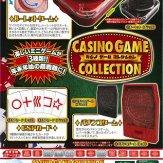 カジノゲームコレクション(50個入り)