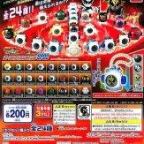 仮面ライダーゴースト ゴーストアイコンスイングSP02(50個入り)