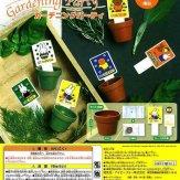ミッフィー Gardening Party[ガーデニングパーティ](50個入り)