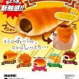 プニふわminiパンスクイーズBC(40個入り)