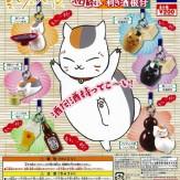夏目友人帳 ニャンコ先生ホロ酔い利き酒根付(50個入り)