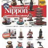Souvenir of Nippon 日本のお土産[伝統文化コレクション](49個入り)
