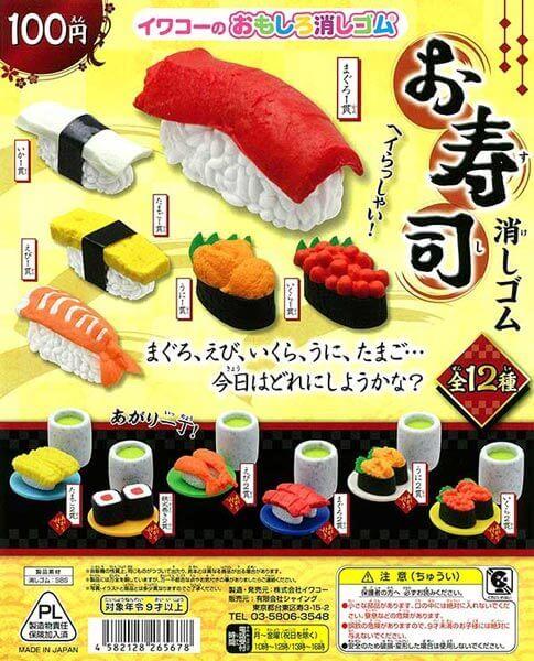 イワコーのおもしろ消しゴム お寿司消しゴム(100個入り)