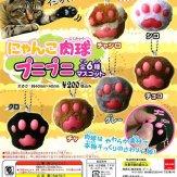 にゃんこ肉球プニプニ マスコット(50個入り)