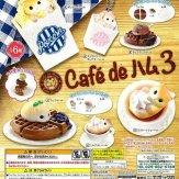 Caf de ハム3(50個入り)