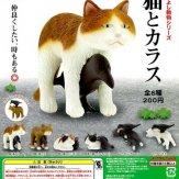 なかよし動物シリーズ 猫とカラス(50個入り)
