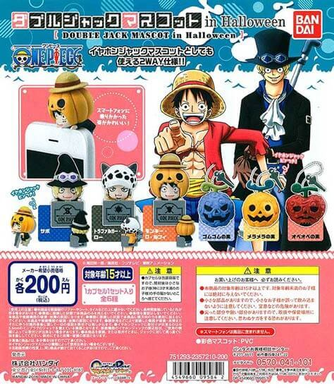 From TV animation ONE PIECE ダブルジャックマスコット in Halloween(50個入り)