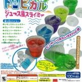 トロピカル ジュース風スライミー(100個入り)