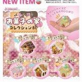 メルヘン♪お菓子の家コレクションBC(40個入り)